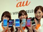 Smartfon Galaxy Note 7 całkowicie zakazany w samolotach w USA
