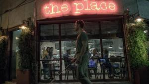 """The Place"" (2017)"