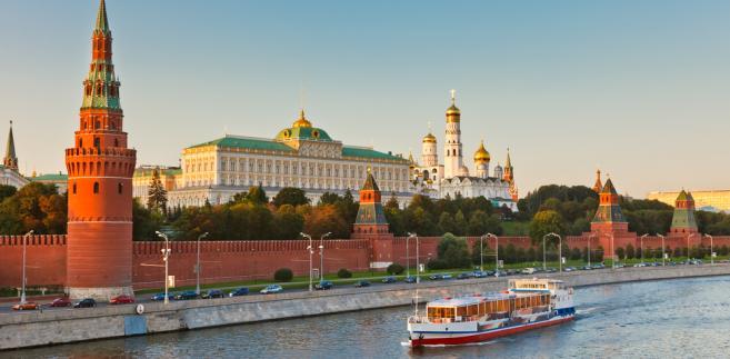 Moskiewska policja i Federalna Służba Bezpieczeństwa nie podają szczegółów operacji